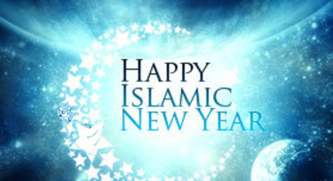 Muslims usher in a new year 1436 ah imams reflect on the year muslims usher in a new year 1436 ah imams reflect on the year ahead m4hsunfo