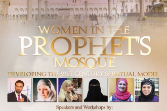 Muslim Women in Mosque Governance event in London