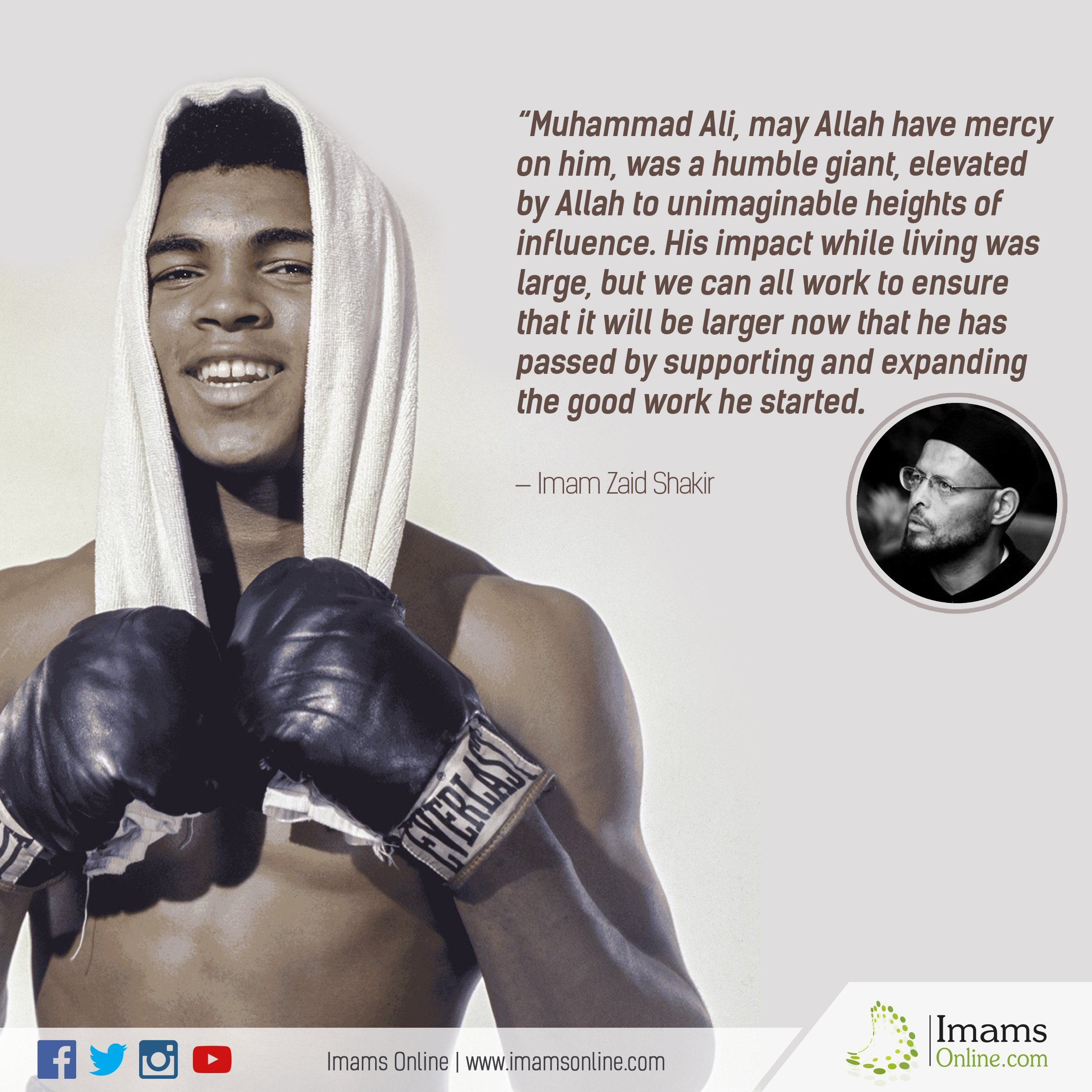 Muhammad Ali vs Joe Frazier with quote from Shaykh Zaid Shakir who held his funeral.