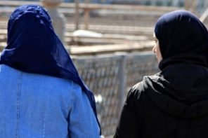 MPs Report Shows Muslim Women are Most 'Economically Disadvantaged' Social Group in UK