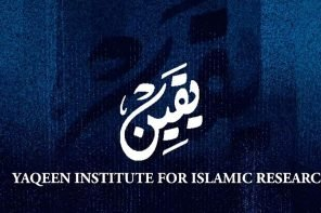 Imams and Scholars Launch Yaqeen Institute for Islamic Research