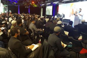 Imams Online Digital Summit 2017 @ Google UK