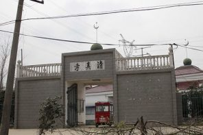 Unchecked Online Hate Leading to Rising Islamophobia in China
