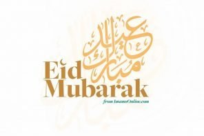 Eid Mubarak – A Special Eid Message from Shaykh Abdul Hameed