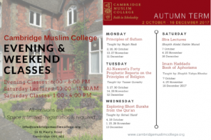 Cambridge Muslim College – Evening & Weekend Classes
